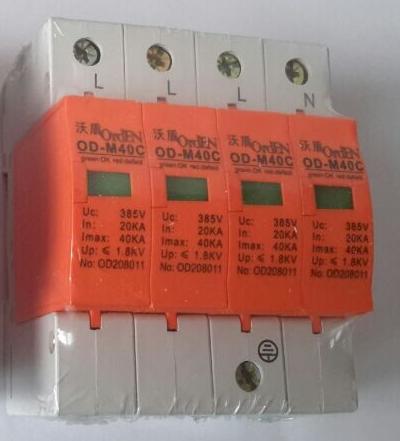 c级三相电源防雷40ka